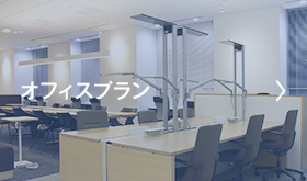 plan-index-img-office